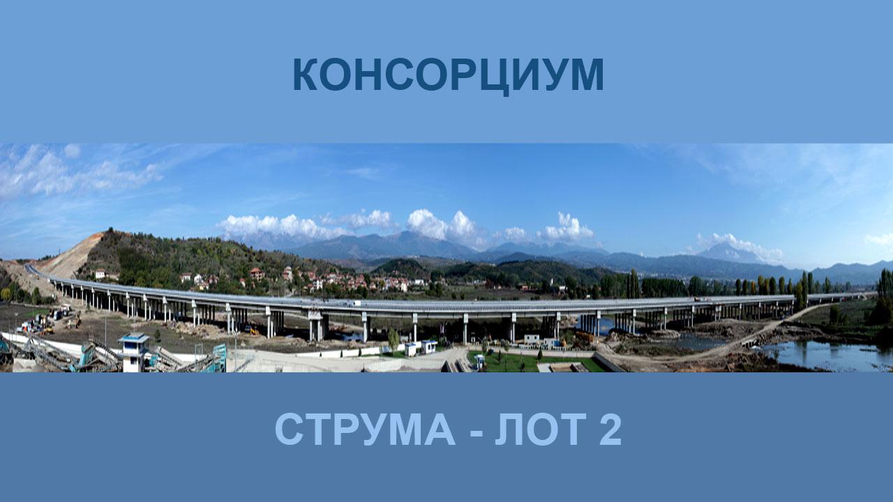 356km1_1280x720_Konsorcium