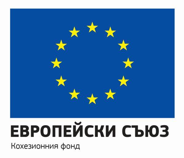 logo_eu_kohezionenfond1